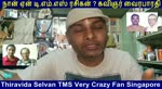 Naan Yen T. M. Soundararajan Legend Rasigan Film Lyricist Vairabharathi Part 65