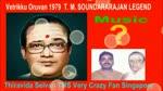Vetrikku Oruvan 1979 T. M. Soundararajan Legend Song 2