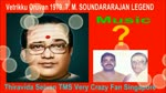 Vetrikku Oruvan 1979 T. M. Soundararajan Legend Song 3