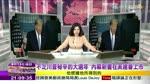 【完整版】2020.09.13《文茜世界周報》 關鍵搖擺州誰都輸不得 川普拜登佛州打平 | Sisy's World News(1080p)
