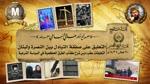 التعليق على صفقة التبادل بين جبهة النصرة ولبنان 2015- الشيخ هاني السباعي