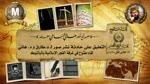 التعليق على نشر صور لـ د. طارق عبدالحليم ود. هاني السباعي في مطعم بلندن