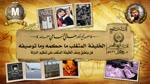 الخليفة المتغلب حكمه وتوصيفه _سؤال غرفة الفجر- د.هاني السباعي