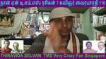 Naan Yen T. M. Soundararajan Legend Rasigan Film Lyricist Vairabharathi Part 110