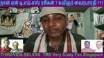 Naan Yen T. M. Soundararajan Legend Rasigan Film Lyricist Vairabharathi Part 111