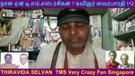 Naan Yen T. M. Soundararajan Legend Rasigan Film Lyricist Vairabharathi Part 112