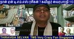Naan Yen T. M. Soundararajan Legend Rasigan Film Lyricist Vairabharathi Part 113