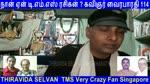 Naan Yen T. M. Soundararajan Legend Rasigan Film Lyricist Vairabharathi Part 114