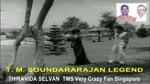 perumaikkuriyaval  1977 T. M. SOUNDARARAJAN LEGEND