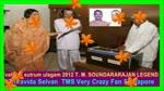 Valiban Sutrum Ulagam 2012 T. M. Soundararajan Legend
