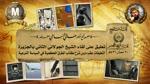 تعليق(2) على لقاء الشيخ الجولاني الثاني بالجزيرة - الشيخ د. هاني السباعي