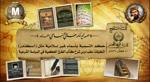 حكم التسمية بأسماء غير إسلامية مثل (اسكندر) - الشيخ د. هاني السباعي