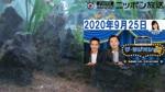 食戟のソーマ豪ノ皿(5期)13話/最終回 2020年9月24日放送分