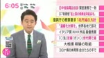 魔王学院の不適合者 13話・最終回<アニメ>2020年9月26日最新話放送分.