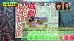 半沢直樹2 #10話最終回<続編ドラマ・シーズン2期>2020年9月27日放送分