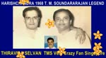 Harishchandra 1968 T. M. Soundararajan Legend Song 4