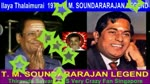 Ilaya Thalaimurai 1977 T M Soundararajan Legend Song 3