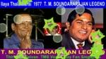 Ilaya Thalaimurai 1977 T M Soundararajan Legend Song 6