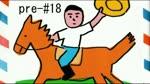 murakami radio pre-#18 special 20201018