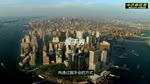 失控的中国流量明星产业链(1080p60fps)