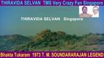 Bhakta Tukaram 1973 T. M. Soundararajan Legend Song 2