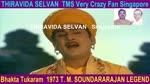 Bhakta Tukaram 1973 T. M. Soundararajan Legend Song 3