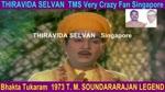 Bhakta Tukaram 1973 T. M. Soundararajan Legend Song 5