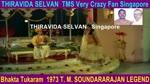 Bhakta Tukaram 1973 T. M. Soundararajan Legend Song 6