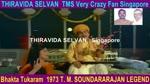 Bhakta Tukaram 1973 T. M. Soundararajan Legend Song 7