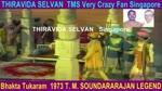 Bhakta Tukaram 1973 T. M. Soundararajan Legend Song 8