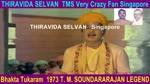 Bhakta Tukaram 1973 T. M. Soundararajan Legend Song 9