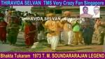 Bhakta Tukaram 1973 T. M. Soundararajan Legend Song 11