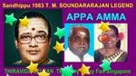 Sandhippu 1983 T. M. Soundararajan Legend