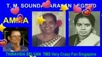 T. M. Soundararajan Legend & Amma