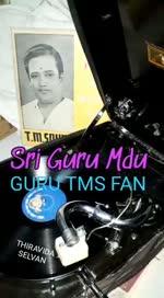 T. M. Soundararajan Legend Song 5