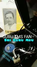 T. M. Soundararajan Legend Song 16