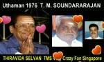 Uthaman 1976 T. M. Soundararajan Legend