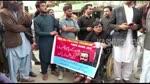 Gilgit Baltistan: Protests demanding release of political prisoners gain momentum