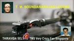 T. M. SOUNDARARAJAN LEGEND SONG  34