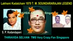 Lakhsmi Kadatcham 1970 T. M. SOUNDARARAJAN LEGEND SONG 1