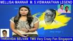 MELLISAI MANNAR  M S VISWANATHAN LEGEND VOL 16