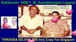 Kokilavani -1956 T. M. Soundararajan Legend