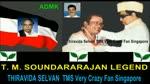 T. M. SOUNDARARAJAN LEGEND SONG & ADMK PARTY  VOL 1