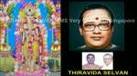 T. M. Soundararajan Legend Vol 102 murugan god