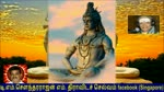 T. M. Soundararajan Legend Vol 103 siva  Devotional