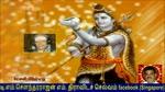T. M. Soundararajan Legend Vol 104 siva  Devotional