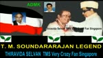 T. M. Soundararajan Legend Song & Admk Party Vol 10