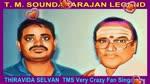 T. M. Soundararajan Legend Song 93