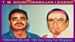 T. M. Soundararajan Legend Song 94