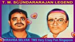T. M. Soundararajan Legend Song 97